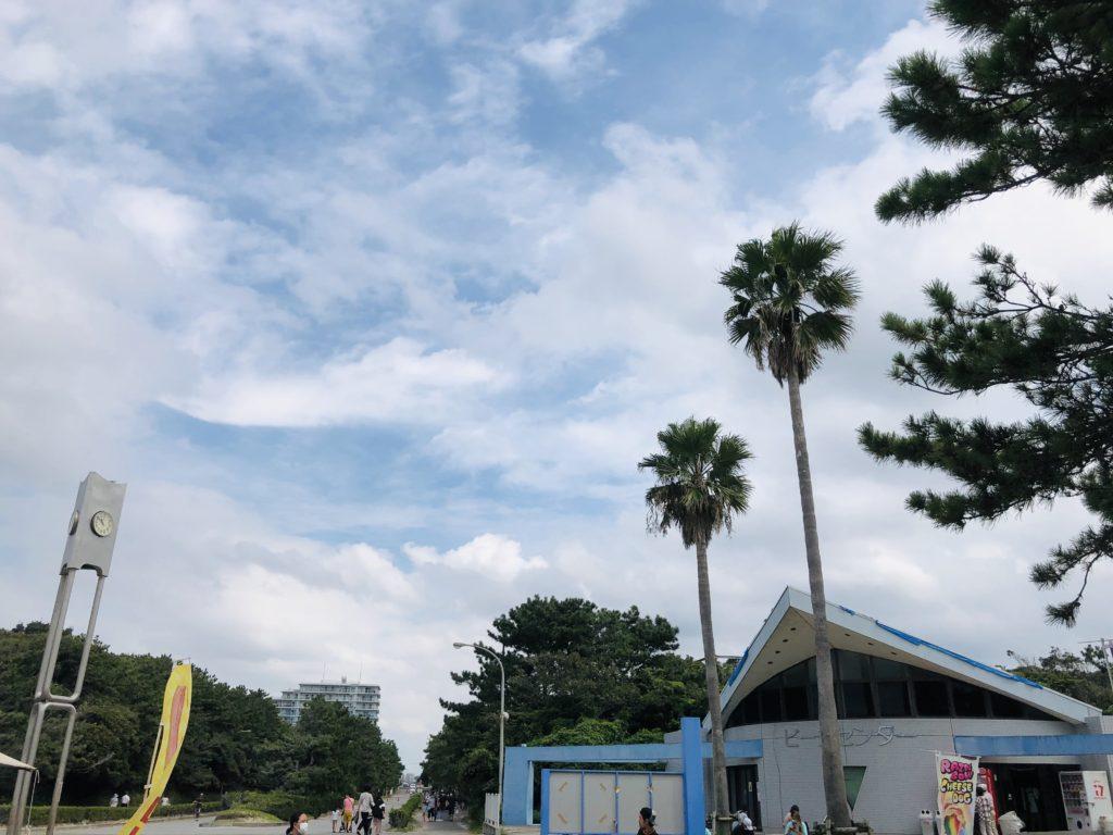 稲毛海岸 『Studio357』オフィシャルブログ-稲毛撮影スタジオ|コワーキングスペース|ささげ|Studio357